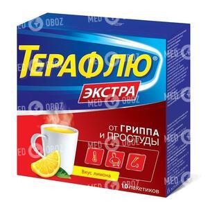 ТераФлю Экстра Плюс