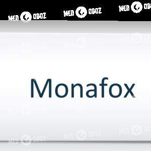 Монафокс