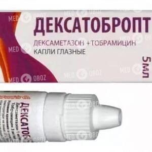 ДексаТобропт
