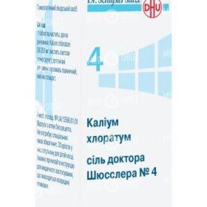 Соль доктора Шюсслера №4 Калиум хлоратум