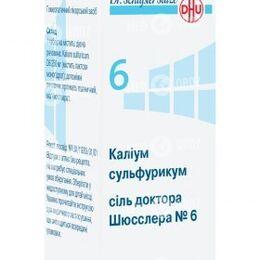 Соль доктора Шюсслера №6 Калиум сульфурикум