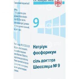 Соль доктора Шюсслера №9 Натриум фосфорикум