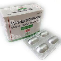 Валганцикловир-Тева