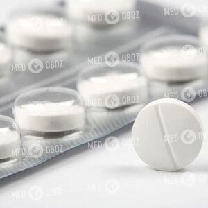 Индометацин Севтополис