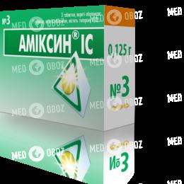 Амиксин ІС