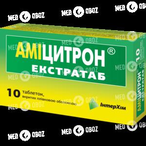 Амицитрон Экстратаб