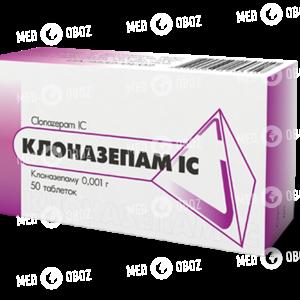 Клоназепам