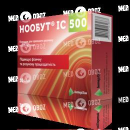 Нообут IC 500