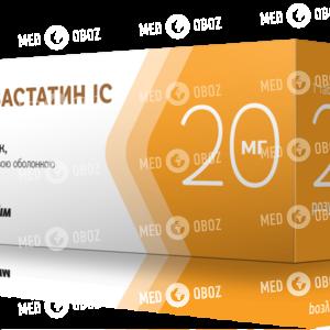 Розувастатин IC