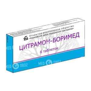 Цитрамон-Боримед