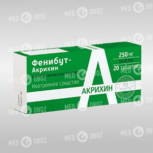 Фенибут-Акрихин