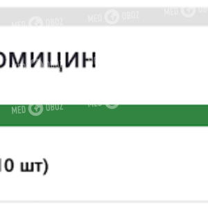 Оливомицин