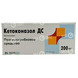 Кетоконазол ДС