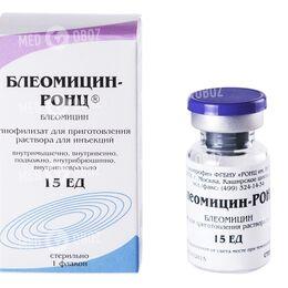 Блеомицин-РОНЦ