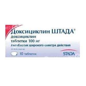Доксициклин Штада