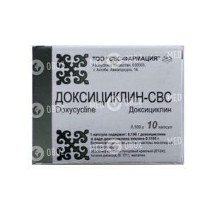 Доксициклин-СВС