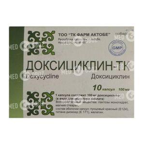 Доксициклин ТК