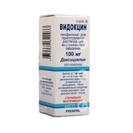 Видокцин