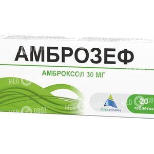 Амброзеф
