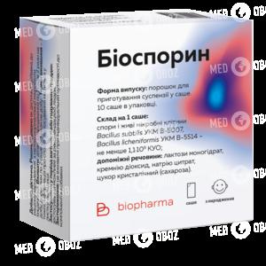 Биоспорин-Биофарма