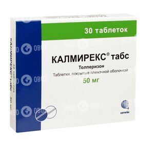 Калмирекс Табс