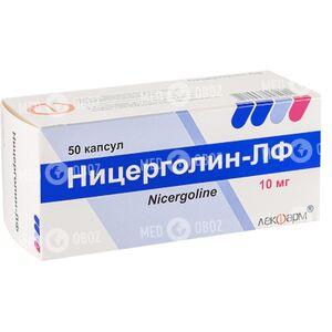 Ницерголин-ЛФ