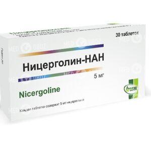 Ницерголин-НАН