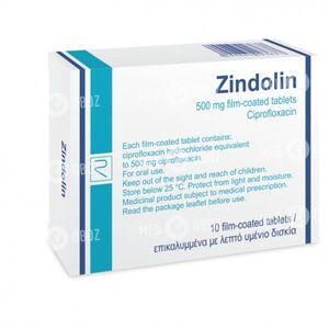 Зиндолин