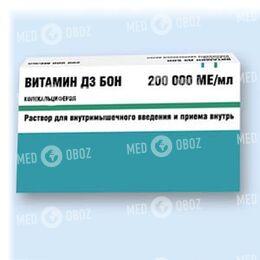 Витамин Д3 БОН
