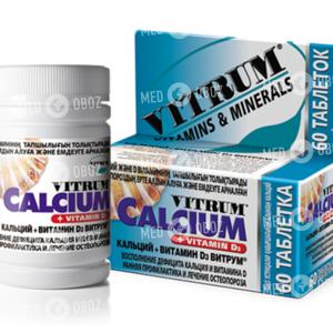 Кальций + витамин D3 Витрум