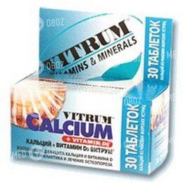 Витрум Кальциум+Витамин D3