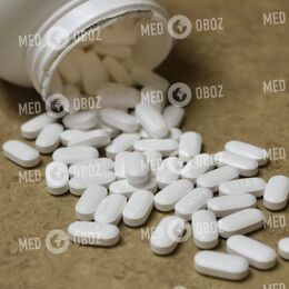 Ципрофлоксацин-АКОС