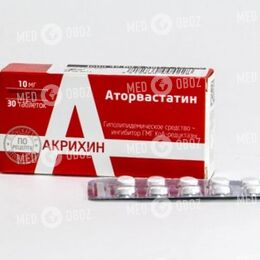 Аторвастатин-Акрихин