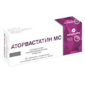 Аторвастатин МС