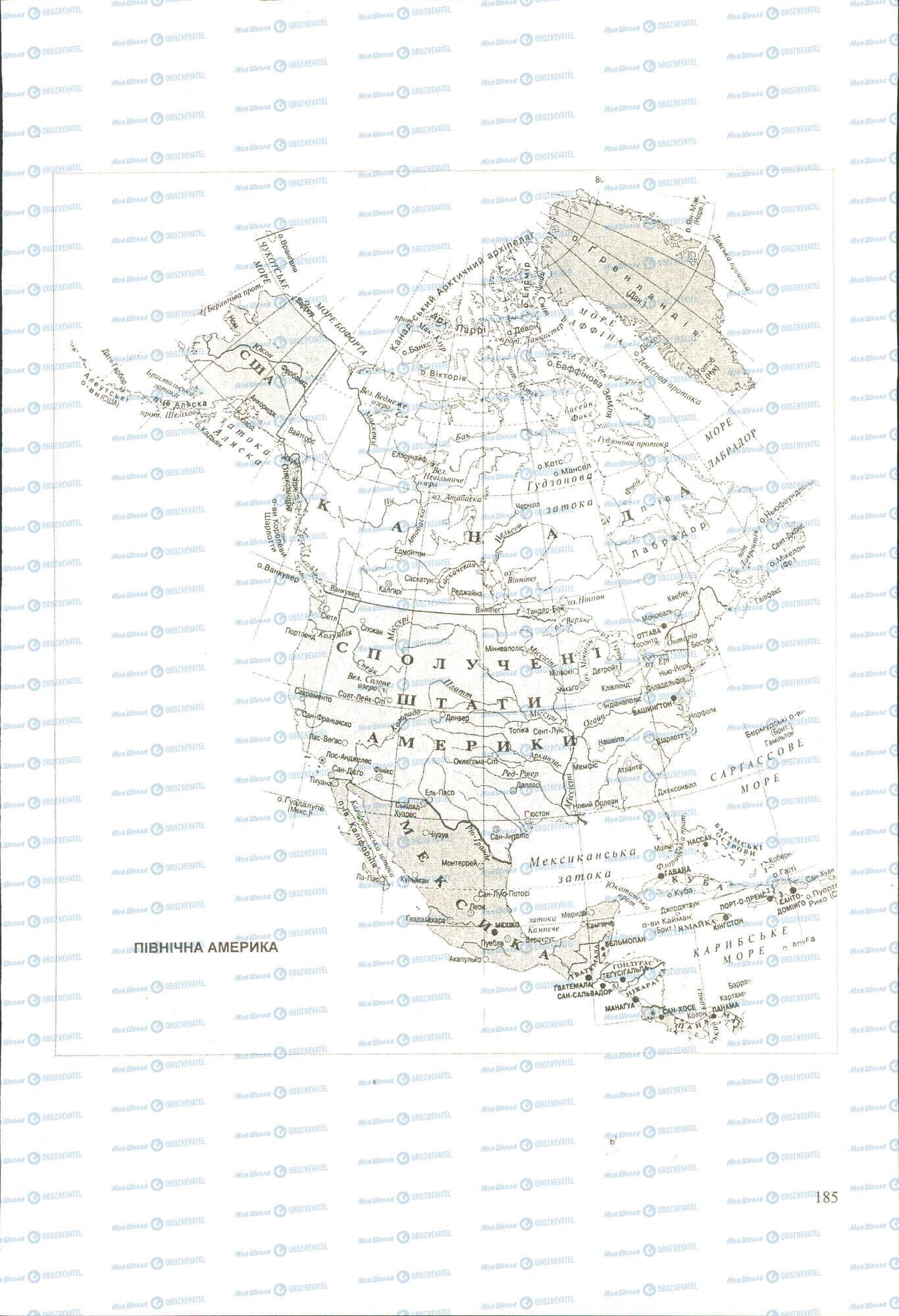 ЗНО География 11 класс страница image0000712A