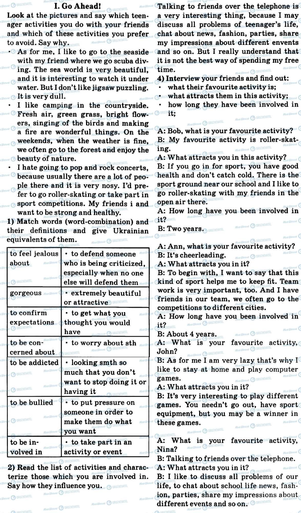 ГДЗ Англійська мова 9 клас сторінка 1. Go Ahead!
