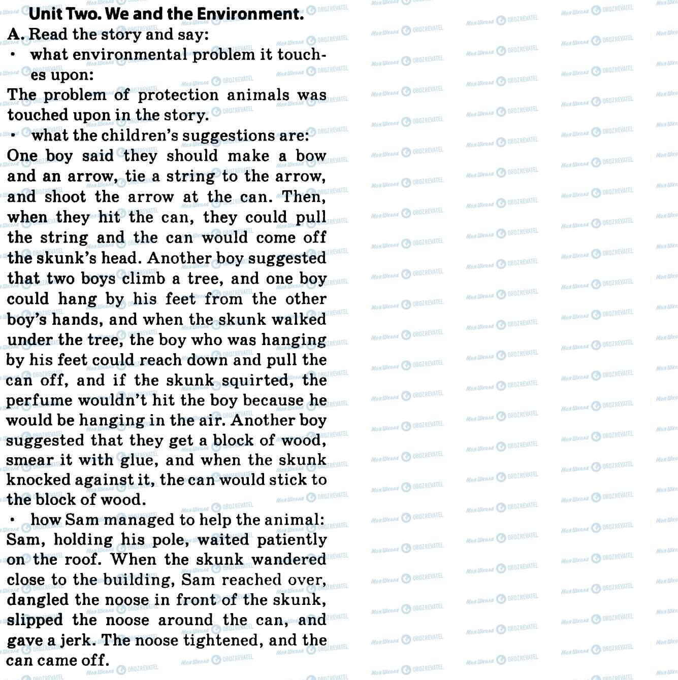 ГДЗ Англійська мова 9 клас сторінка We and the Environment