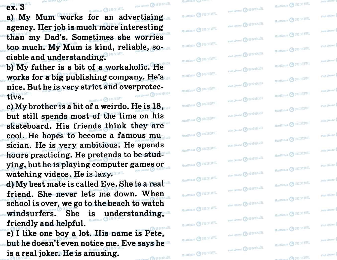 ГДЗ Английский язык 9 класс страница 3_2