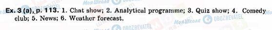 ГДЗ Англійська мова 9 клас сторінка Ex.-3(a),-p.113