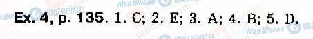 ГДЗ Англійська мова 9 клас сторінка Ex.-4,-p.135