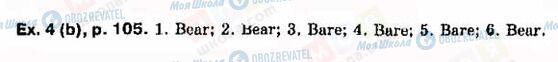 ГДЗ Английский язык 9 класс страница Ex.-4(b),-p.105