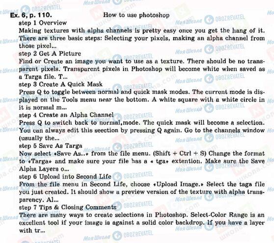 ГДЗ Англійська мова 9 клас сторінка Ex.-6,-p.110