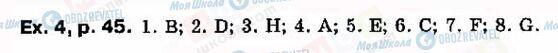 ГДЗ Англійська мова 9 клас сторінка Ex.-4,-p.-45