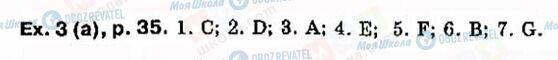 ГДЗ Англійська мова 9 клас сторінка Ex.3(a),-p.35