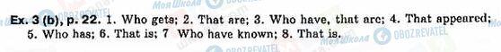 ГДЗ Англійська мова 9 клас сторінка Ex.3(b),-p.22