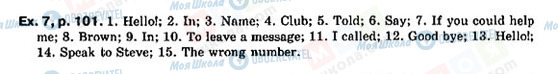 ГДЗ Английский язык 9 класс страница P101, ex7