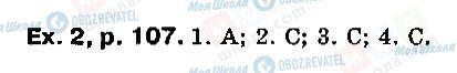 ГДЗ Английский язык 9 класс страница P107, ex2