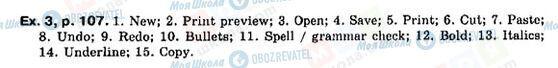 ГДЗ Английский язык 9 класс страница P107, ex3