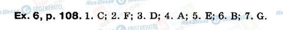 ГДЗ Английский язык 9 класс страница P108, ex6