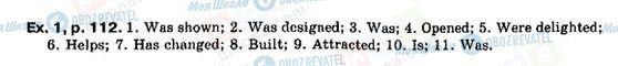 ГДЗ Английский язык 9 класс страница P112, ex1